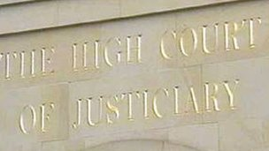 High court sign