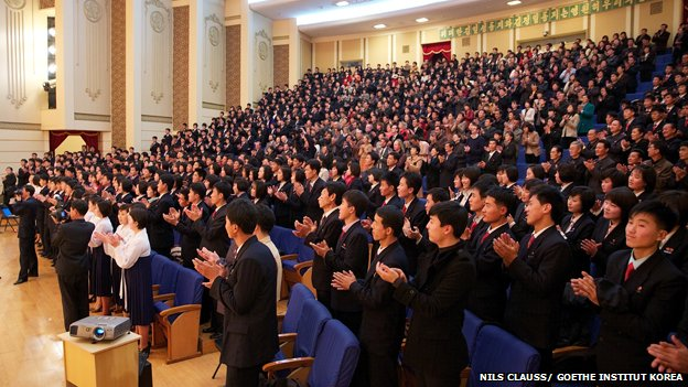 North Korean concert hall