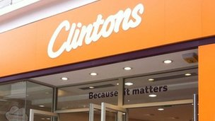 The old Clintons logo