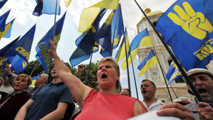 Svoboda rally