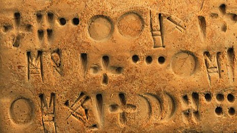 Proto-Elamite script