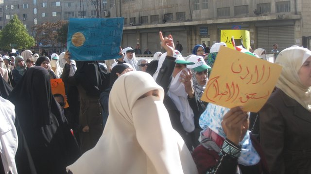 Women protesting in Amman