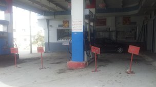 Empty fuel station