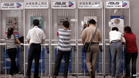 File photo of free internet service at Beijing airport
