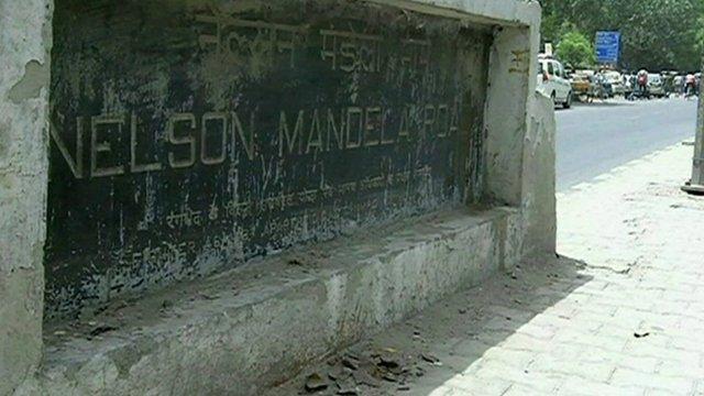 Nelson Mandela Road in Delhi, India