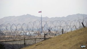 File photo: The Demilitarized Zone between North and South Korea 