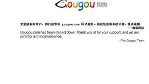 Screen grab of Gougou message on site