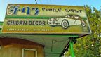 A garage sign in Addis Ababa, Ethiopia (Photo: BBC News website reader Myke Gerrish)
