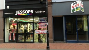 Jessops store