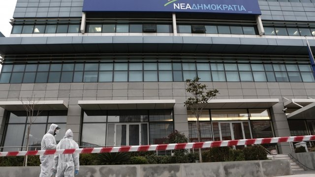 "Headquarters of Greece""s New Democracy party"