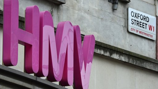 HMV sign on Oxford Street