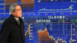 Share price screens in Tokyo