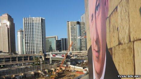 Benjamin Netanyahu election poster in Ramat Gan