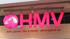 The HMV logo above a store