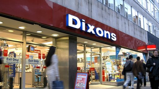 Dixons shop front