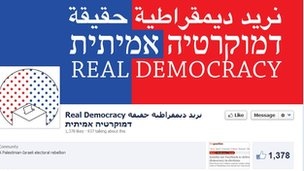 Real Democracy Facebook group
