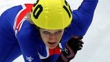 British short-track speed skater Elise Christie