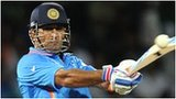 India captain Mahendra Dhoni