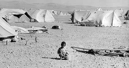 Refugee camp for Palestinians in Jordan
