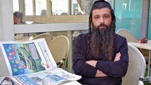 David, Israeli voter