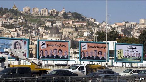 Israeli Arab election campaign posters in Nazareth (14/01/13)
