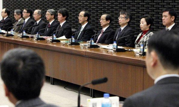 Bank of Japan committee