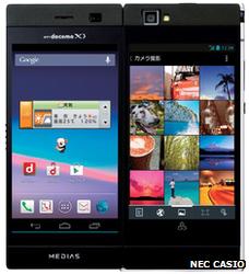NEC Casio Medias W N-05E