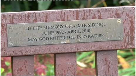 Bench with inscription