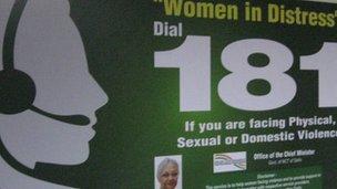 Women's helpline poster