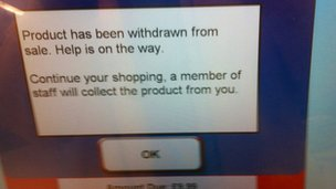 Tesco till message