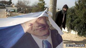 Flag with printed image of Benjamin Netanyahu