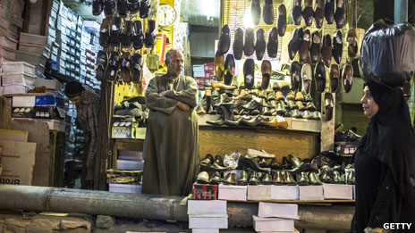 Egyptian shop