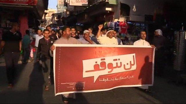 Protesters in Manama
