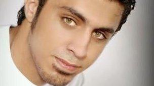 Mohammed Ali Ahmed Mushaima