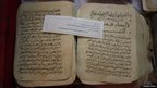 Commentaries on the Koran