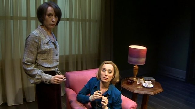 Kristin Scott Thomas stars in Old Times at Harold Pinter theatre