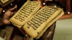 The text of an ancient manuscript in Djenne, Mali