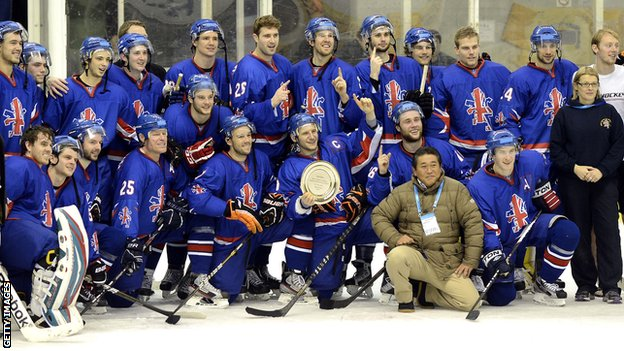 Great Britain men's ice hockey team