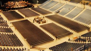 View of the arena seating