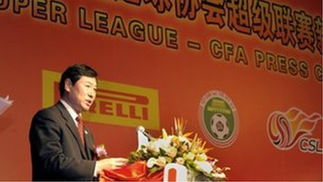 Nan Yong, former head of China Football Association