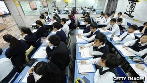 Private school in Japan which offers  full-time teaching and tutorials