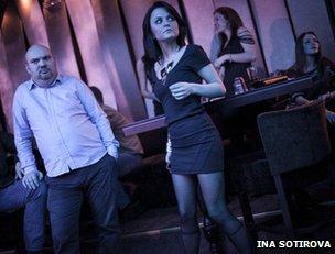 Club Bilioner, Sofia