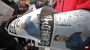 Copies of an extra edition of a Japanese newspaper reporting North Korea's nuclear test, 12 February 2013