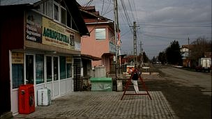 Peretu village, near Bulgarian border, Romania