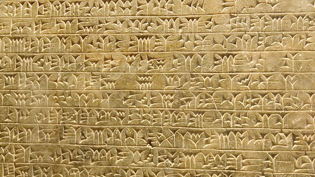 Cuneiform inscription from the Royal Palace at Khorsabad