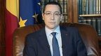Romanian PM on horsemeat scandal