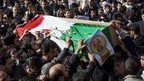 Funeral for Iran Revolutionary Guard