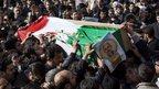 Funeral for Iran Revolutionary Guard