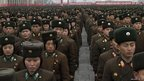 North Korean army officers