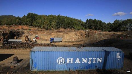 File photo Hellas gold mine in Halkidiki